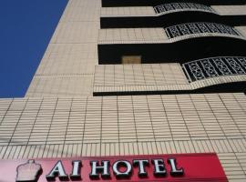 Ai Hotel Ageo, Ageo