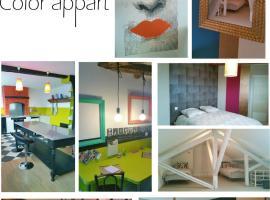 29 color'appart, Caudry (рядом с городом Le Cateau)