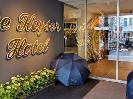 드 케이저 호텔