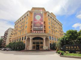 Taishan Xin Jin Yuan Hotel, Taishan (Gongyi yakınında)