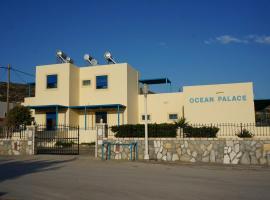 Ocean Palace, Прасониси