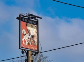 The Waggon And Horses, Great Yeldham (рядом с городом Stoke by Clare)