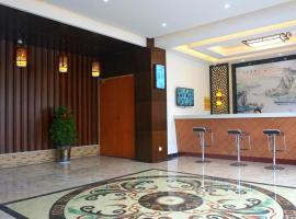 Lonsun Boutique Inn, Yi (Xianchachang yakınında)