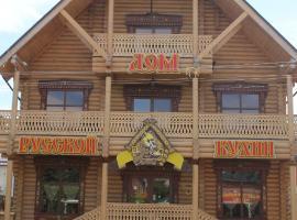 Отель Терем