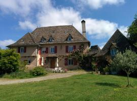 Chambres d'hôtes - Le Cayla, Leynhac (рядом с городом Marcolès)