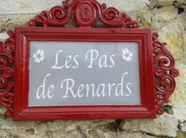 Gîte Des Pas De Renards, Ruffec (рядом с городом Verteuil-sur-Charente)
