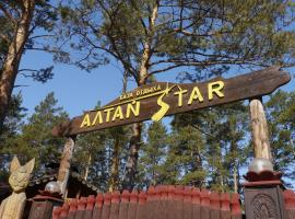 Altai Star Resort