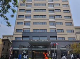 ゴールデン チューリップ グローリー ファイン ホテル