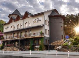 Business-Hotel Rossiya, Belokurikha