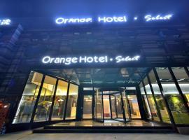 Orange Hotel Select Beijing Er Qi Branch, Changping (Huilongguan yakınında)