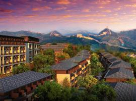 Yidai Apartment Beijing Longhu Changcheng Yuanzhu Branch, Simataicun (Beiliying yakınında)