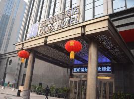 Beijing Lanpa International Hotel, Yuegezhuang (Dahuashan yakınında)