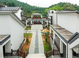 Fuyangtiandi Eco Farm Stay, Fuyang (Songxi yakınında)