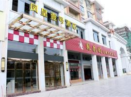 Nanjing Fenghuang Yihao Hotel, Nanjing
