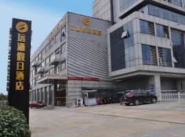 Yuantong Holiday Hotel Nanjing Zhushan Road Railway Station Branch, Jiangning (Qiaotou yakınında)