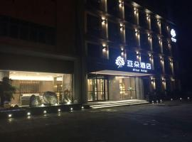 Atour Hotel Nanjing Lukou Airport Branch, Jiangning (Lu Kou Airport yakınında)