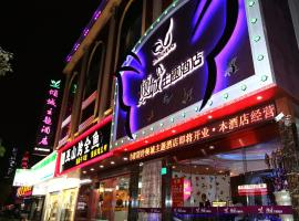 Qingcheng Theme Hotel