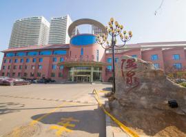 Dalian Kerren Hotspring Club, Jinzhou (Dalianwan yakınında)