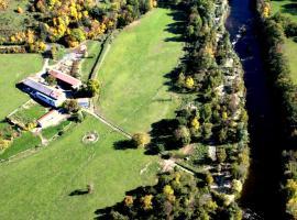 Domaine de la Planche de Melussac, Cussac-sur-Loire (рядом с городом Agizoux)