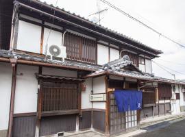 and smiles hostel (Female Only), Nara (Kawahara yakınında)