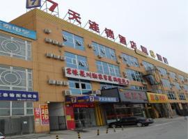 Bei Jing Xin Du Sheng Lan Hotel, Tongzhou