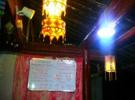 Lijiang Little Pony Youth Hostel