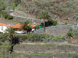 Casa el Anden, El Cedro (рядом с городом Lo del Gato)