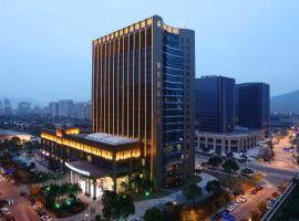 Zhouyi International Hotel, Wenzhou (Ningcunso yakınında)