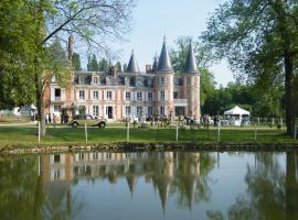 Chateau de la Plumasserie, Fontenay-Trésigny (рядом с городом Châtres)