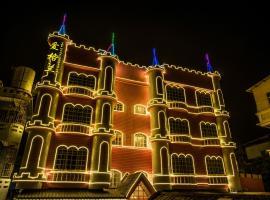 Ai Ge Lan Holiday Inn, Xiamen (Zengcuo'an yakınında)