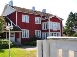 Opintola Bed & Breakfast, Norinkylä (рядом с городом Närvijoki)