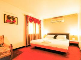 Hotel Sangam, Karad (рядом с городом Kāla)
