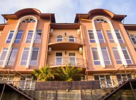 Papaya Hotel