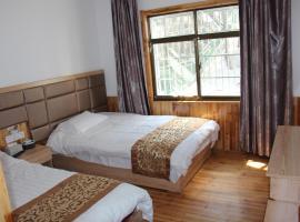 Lushan Guling Guesthouse, Jiujiang (Lushan yakınında)