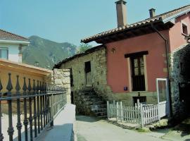 Casa Diego, Las Rozas (рядом с городом Ла-Вега)