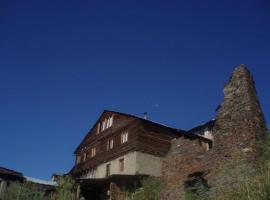 Kekhi Guesthouse, Омало (рядом с городом Dart'lo)
