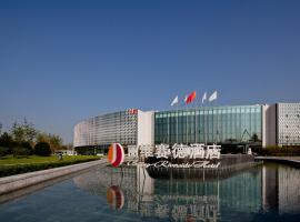 Beijing Riverside Hotel