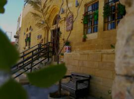 Beit Aziz, Al Salt