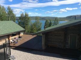Jarfjord Arctic Aurora Lodge