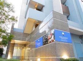 HOTEL MYSTAYS Asakusabashi