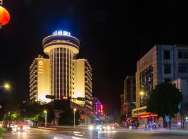 Chambery Hotel, Zhuhai (Jing'an yakınında)