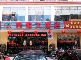 Wenchang Yuheng Hotel, Wenchang (Qingqun yakınında)