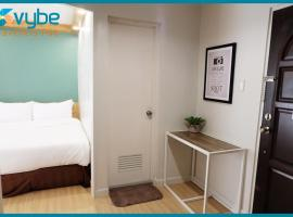 Vybe Travellers Pad