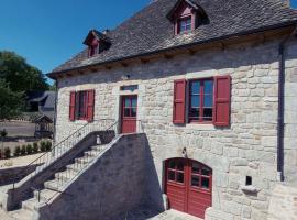 La Maison Des Jardins, Auriac (рядом с городом Chalvignac)