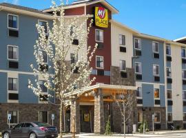 My Place Hotel-Boise/Meridian, ID, Meridian