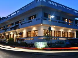Hotel Hercules, Олимпия (рядом с городом Dhroúva)