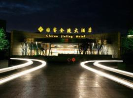 Glarun Jinling Hotel, Nanjing (Banqiao yakınında)