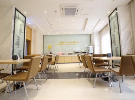 City Comfort Inn Yulin Culture Plaza, Yulin (Congyi yakınında)