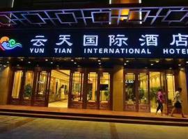 Dunhuang Yuntian international hotel, Dunhuang