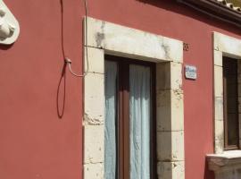 Il Vulcano B&B, Palazzolo Acreide (Near Buccheri)